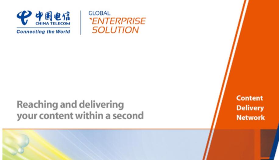 cdn enterprise solution