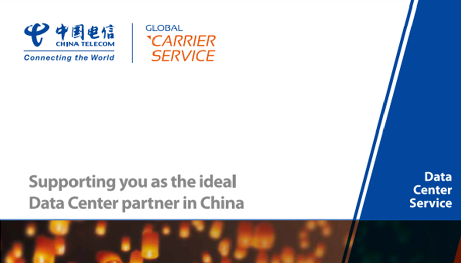 supporting IDC in china