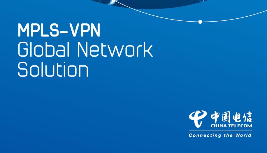 mpls-vpn_global network solution