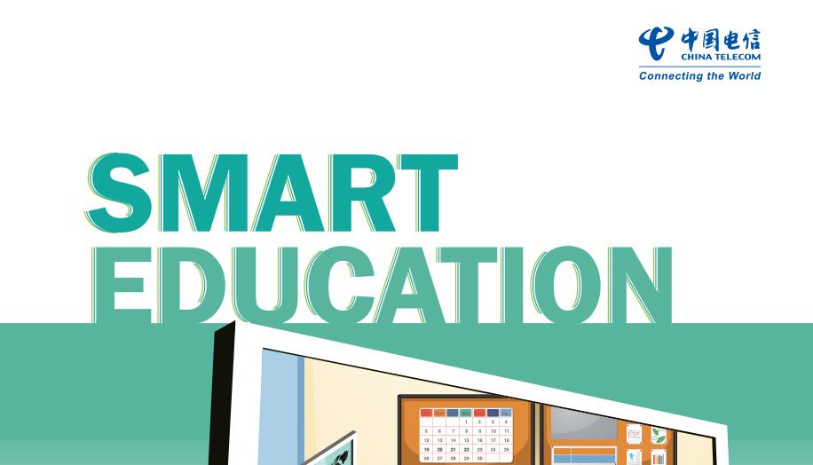 smart education solution