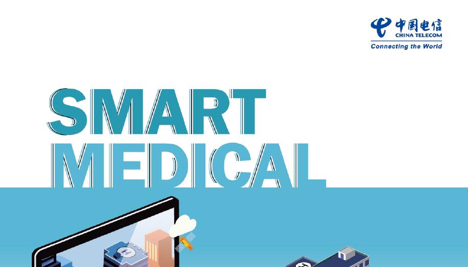 smart medical solution