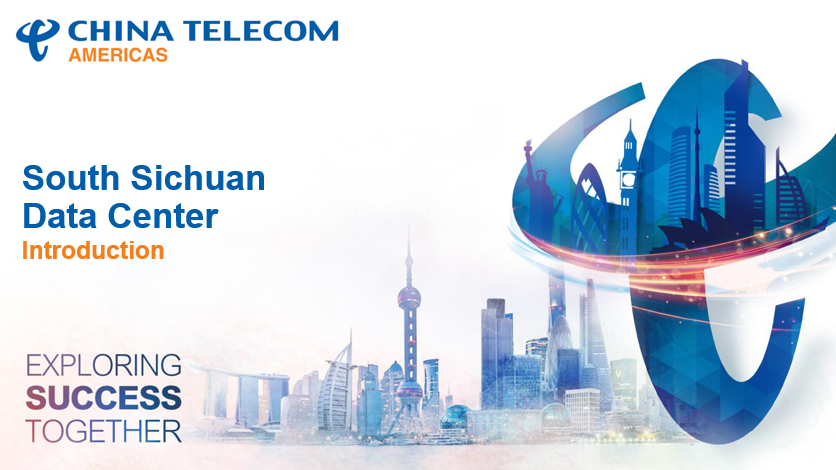 South Sichuan Data Center Introduction Preview Image