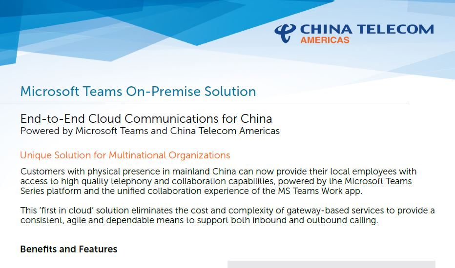 MS Teams On Premise Solution Preview Image